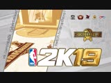 NBA 2K19 PRO-AM + REC