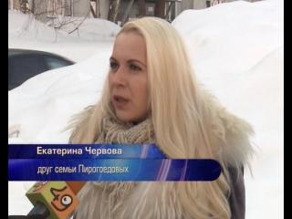 Наезд на пешехода! Погиб Олег Пирогоедов.