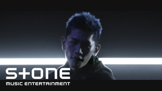 MV | 크러쉬 (Crush) - RYO (Feat. CIFIKA, Byung Un of Balming Tiger)