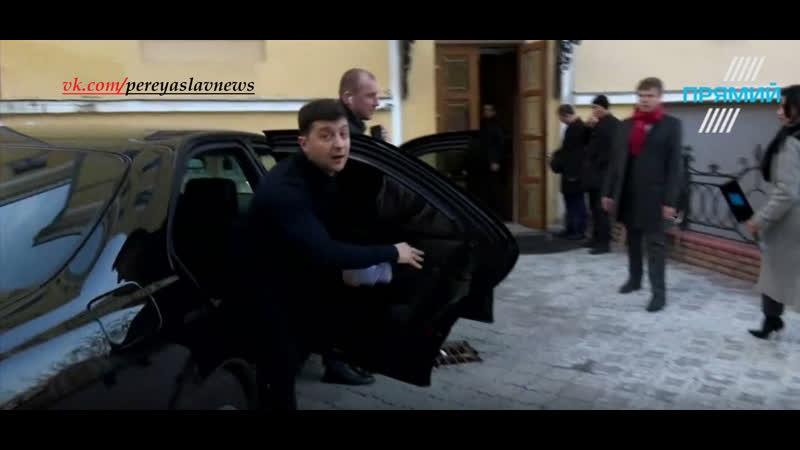 Политпроституция Нардеп Гончаренко который раньше был с Януковичем и Порошенко теперь бегает за Зеленским