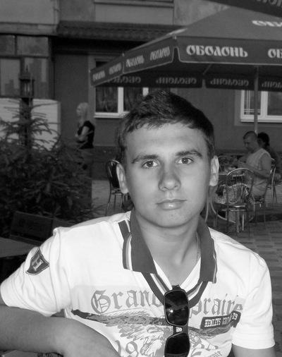 Стас Мельник, 30 июля , Киев, id33561497