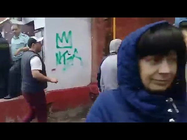 Ндза Москва Ставропольская 17 незаконное выселение граждан