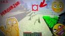 ЖЕСТЬ БЫЛА НА ВЕРСИИ 1 5 2!? /Minecraft