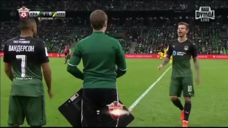Смолов ответил на свист болельщиков во вчерашнем матче против