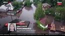 В Чернигове вследствие непогоды затопило 90 дворов 30 06 18