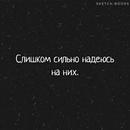 Рената Тазетдинова фото #2