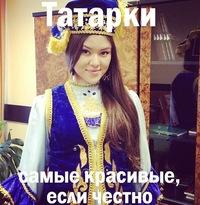 Фото с татарочками фото 189-383