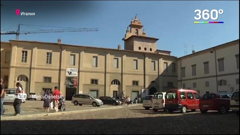 «Болезнь легионеров» в Италии