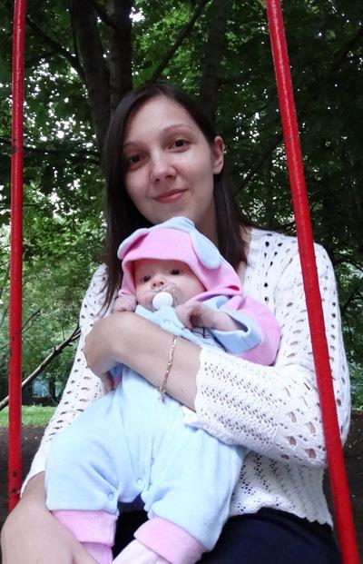 Алёна Грищенко, 11 июня 1986, Москва, id45567497
