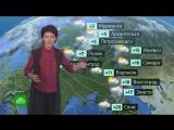 Утренний прогноз погоды на 4 октября