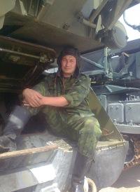 Николай Сатаев, 8 апреля 1977, Благовещенск, id163601203