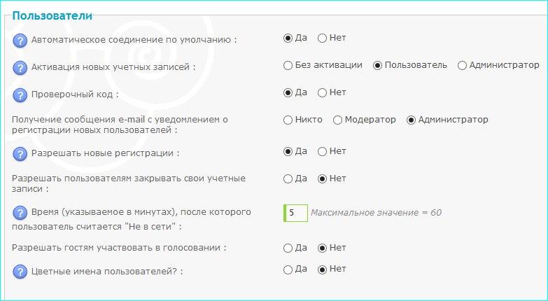 [решено]Регистрация пользователей SfsZJk3BhAw