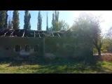 Последствия артобстрела Кировское, сентябрь 2014. Снаряд попала в крышу городской бани.