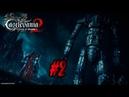 Of Shadow 2-История