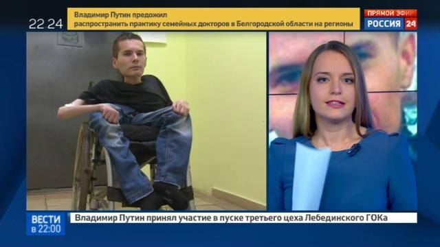 Новости на Россия 24 • В деле инвалида-колясочника, осужденного в Москве, все не так просто