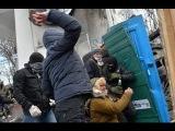 Уличный бой в Киеве. Ополчение громит оппозицию. Война на украине.