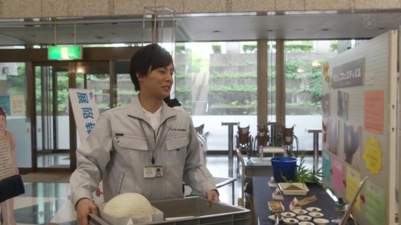 Кости, зарытые под ногами Сакурако 9 серия ( Озвучка HighHopes )
