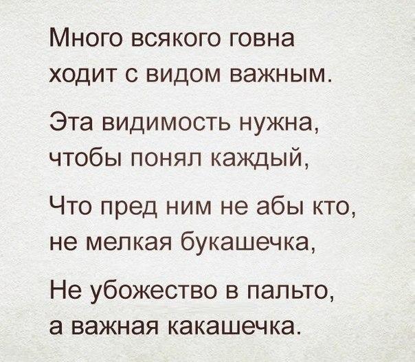 На решение об увольнении главы Севастопольской горадминистрации в 2014 году очень сильно влияли военные ЧФ РФ, - Янукович - Цензор.НЕТ 9365