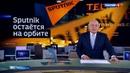 Прибалтика осталась без свободы слова: BNS разорвало контракт со S