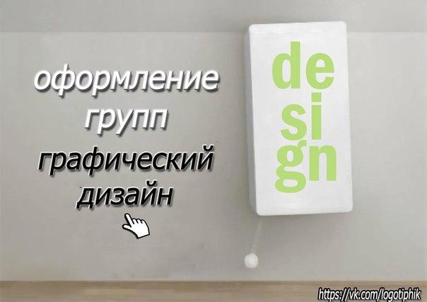 лого вконтакте:
