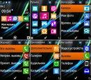 Nokia X2:00 RM-618 8.35 Полная прошивка: 5in1 - Lumia2-Xperia-Qetto-NokiaX2-Asha Прошивка содержащая в себе 5...