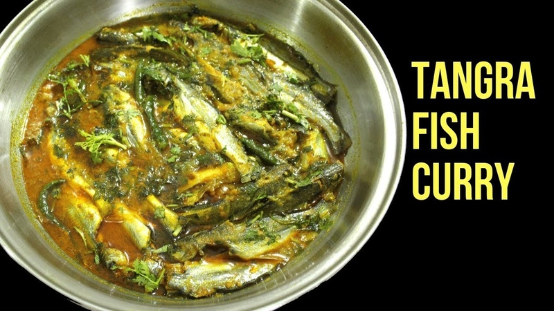 ট্যাংরা মাছের ঝোল | Tangra Macher Jhol | Tengra Fish Curry Recipe