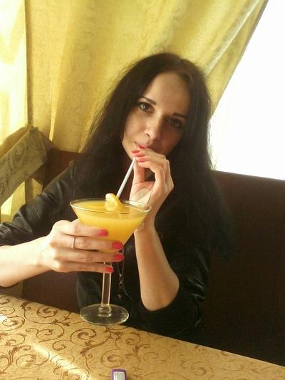 Зоя Петрова, 5 апреля , Санкт-Петербург, id199193884