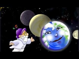 Видеоролик о планетах Солнечной Системы для детей