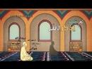 Совершай молитву «аз-Зуха» и стань богатым