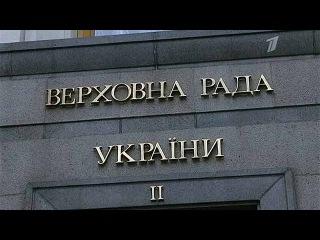 Ультранационалисты всех мастей собираются в Раду, чтобы построить на Украине новый порядок - Первый канал
