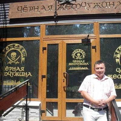 Дмитрий Сальников, 31 мая 1980, Новосибирск, id33513456