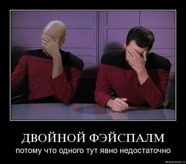 Путин провоцирует Украину на объявление полноценной войны, - Луценко - Цензор.НЕТ 1747