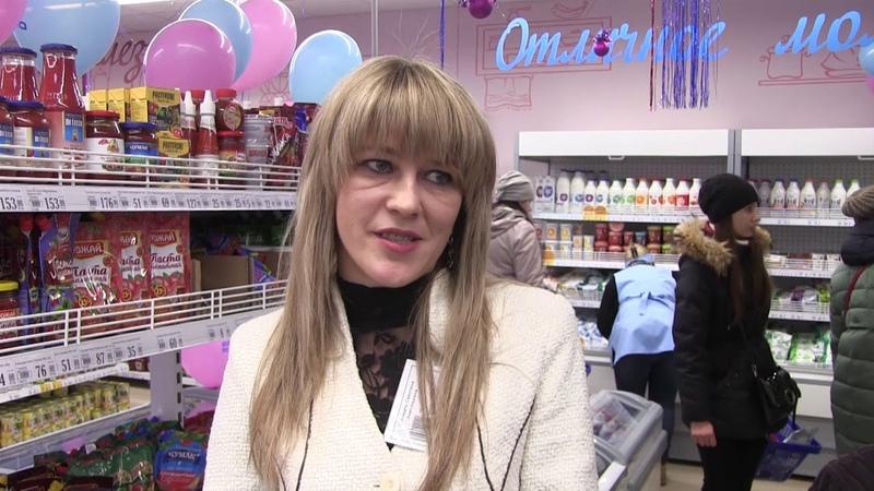 Открытие нового фирменного магазина Геркулес MOLOKO