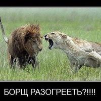 Наталья Гасий, 22 августа , Одесса, id164727818