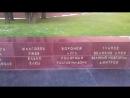 Вечный 🔥 огонь, ✨ города-герои, ☀ обелиск Романовым и 💥 Кремль в дни ЧМ-2018 ⚽ по футболу в 🇷🇺 России @ 2018.07.12