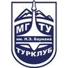 Клуб туристов МГТУ им. Н. Э. Баумана