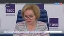 Новости на Россия 24 В Москве пройдет Всероссийский форум для воспитателей Ориентиры детства