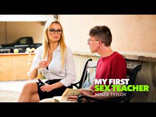 [naughtyamerica] kenzie taylor - my first sex teacher newporn2019