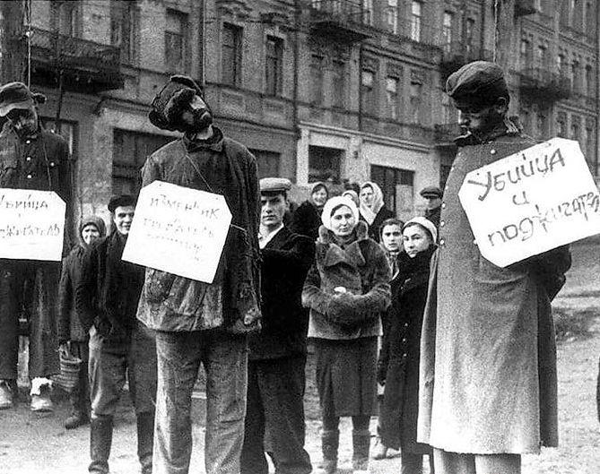 Казнь фашистских пособников после освобождения Киева