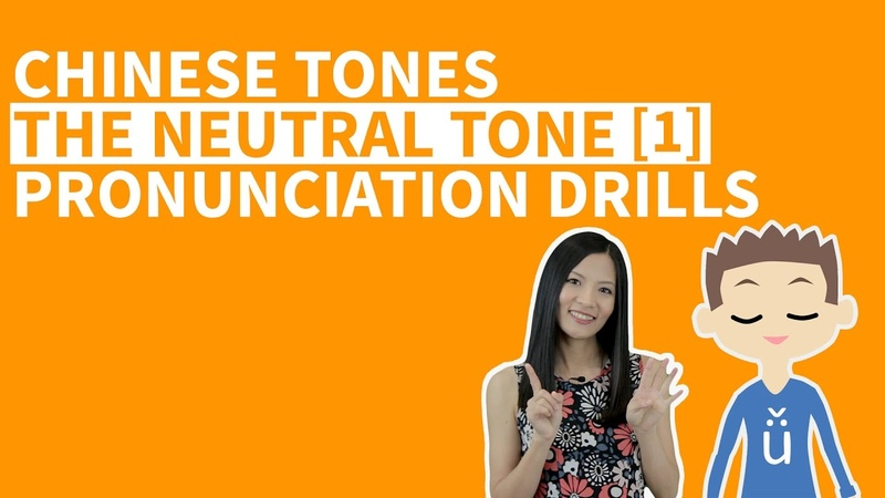 Lesson 11. Mandarin Chinese Pinyin Neutral Tone Is Not A Real Tone - ChineseFor.Us Tone Drills