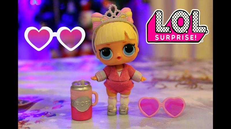 LOL Surprise WAVE 2 Under Wraps! Suite Princess/ КУКЛЫ ЛОЛ/Видео для детей! Играем в куклы » Freewka.com - Смотреть онлайн в хорощем качестве