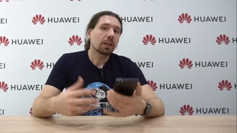 Huawei Mate X в наших руках! Мы потрогали будущее (за 2300 евро) на MWC 2019!_HD.mp4