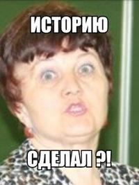 Никита Зинченко, 2 сентября 1998, Бердск, id153553191