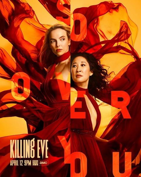 Постер третьего сезона «Убивая Еву» Премьера 12 апреля.