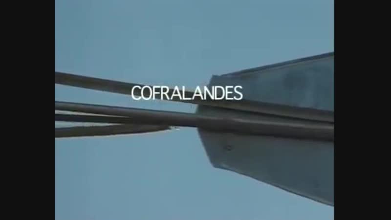 Cofralandes II Rostros y Rincones (2002)