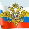 """Студенческий научный кружок""""Суд и правосудие"""""""