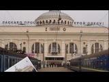 Ах,Одесса Ляля Рублёва 2