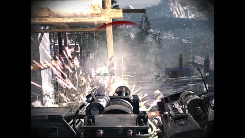 Call of Duty машина на пульте управления