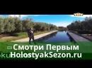 Холостяк 2 сезон 2014 (Россия ТНТ Максим Чернявский)
