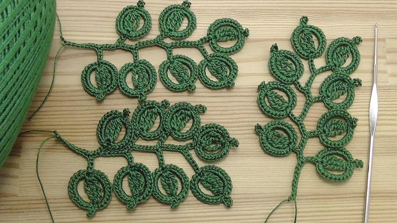 Вязание крючком ВЕТОЧКИ с ЛИСТИКАМИ мотив для ирландского кружева.